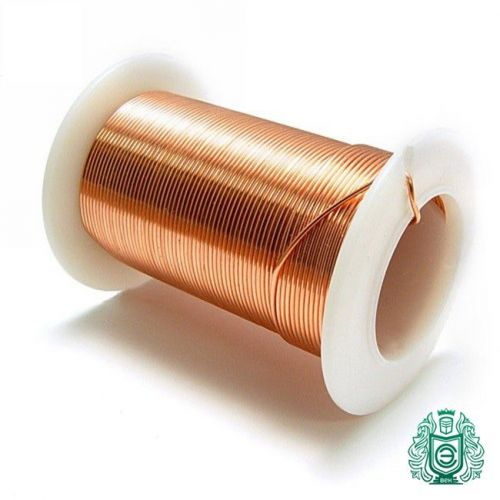 2-200 meter kobbertråd Manganin Ø 0.2mm 2.1362 CuMn12Ni emaljert tråd, håndverkstråd, kobber